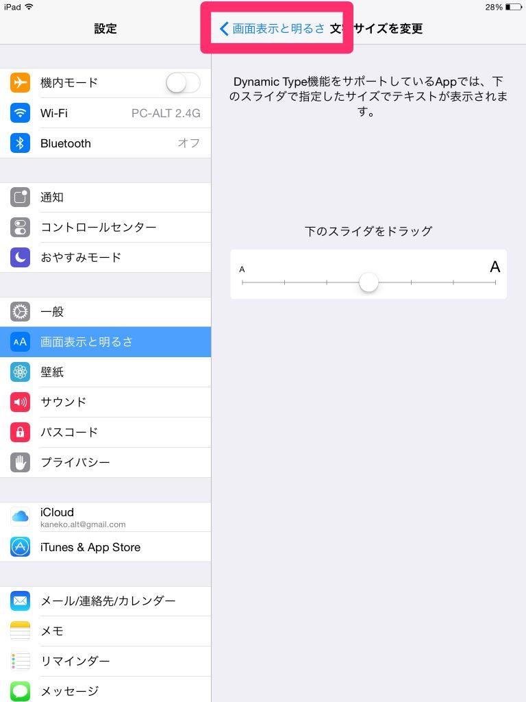 2015_5_27_32