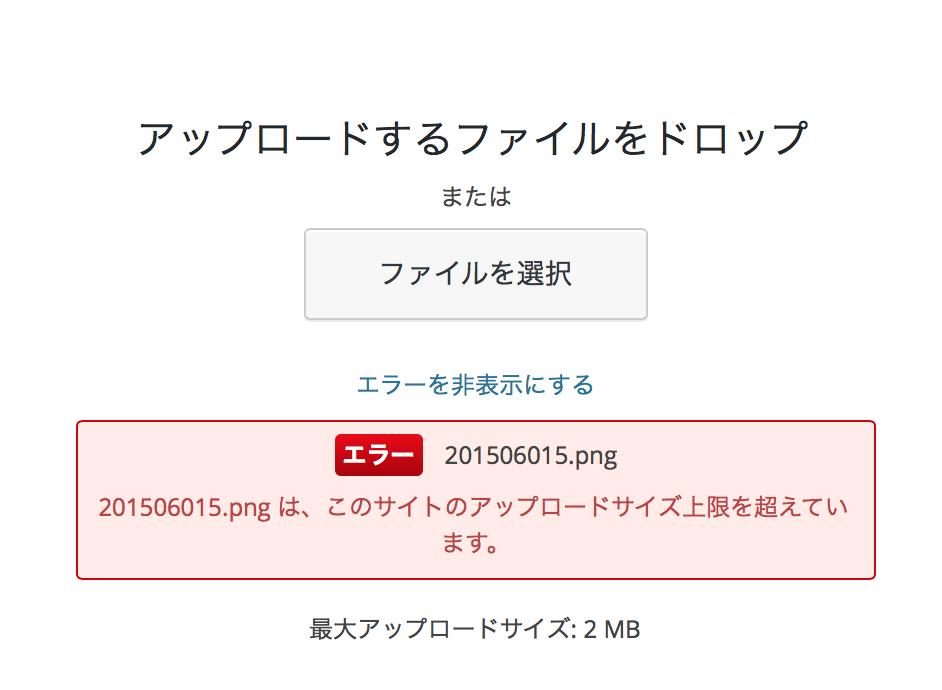スクリーンショット 2015-06-01 17.16.26