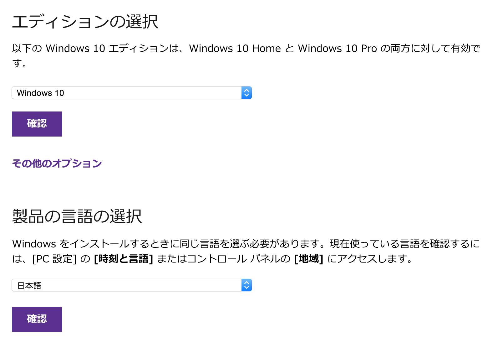 スクリーンショット 2015-08-18 13.28.39