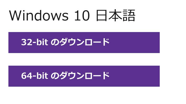スクリーンショット 2015-08-18 13.37.06
