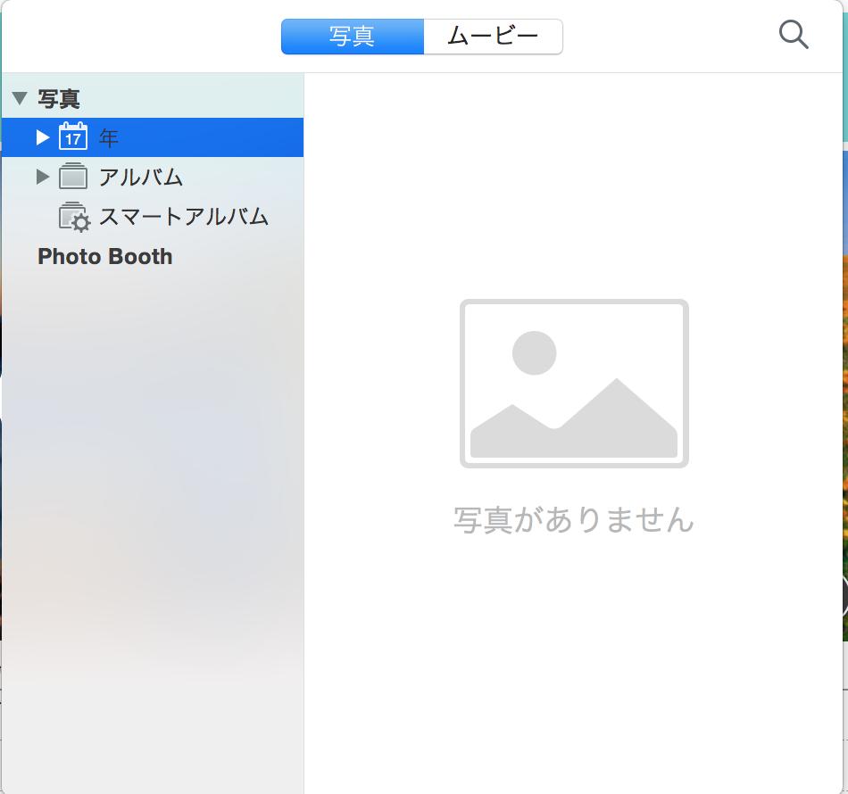 スクリーンショット 2015-09-06 16.20.58