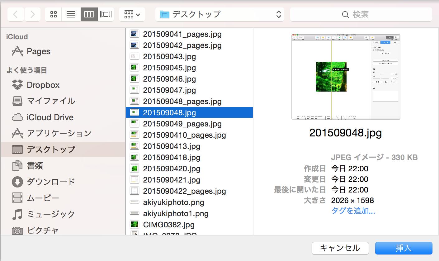 スクリーンショット 2015-09-04 22.47.53