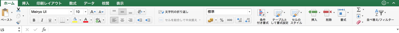 スクリーンショット 2015-09-06 15.39.25