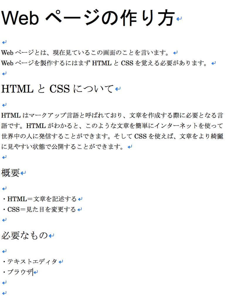 スクリーンショット 2015-10-05 10.47.13