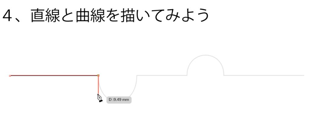 スクリーンショット 2015-10-13 15.10.33