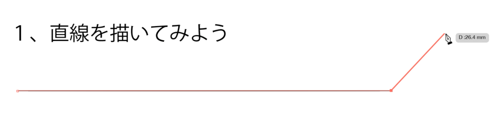 スクリーンショット 2015-10-13 14.25.28