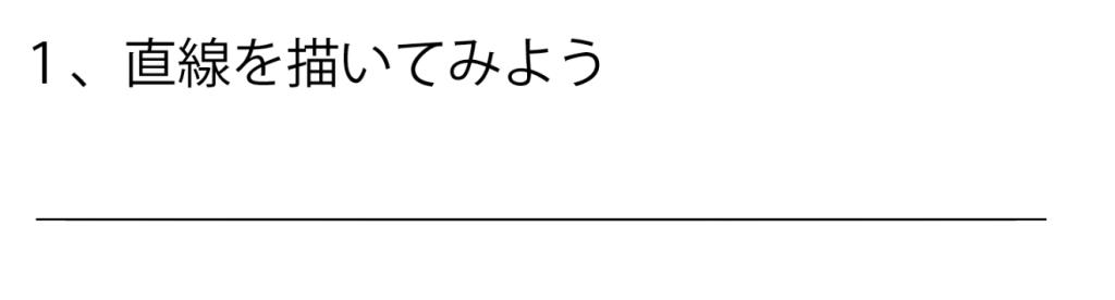 スクリーンショット 2015-10-13 14.32.52
