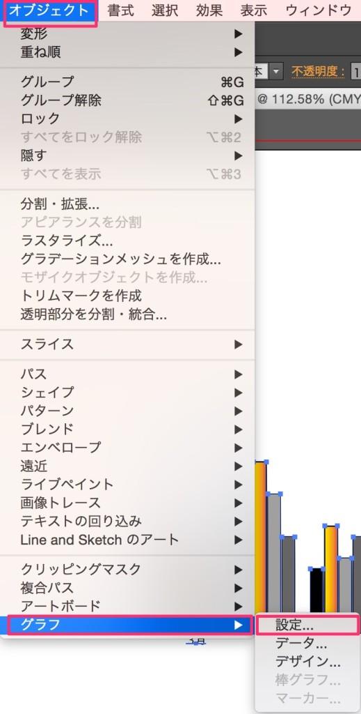 スクリーンショット_2015-11-09_15_30_202