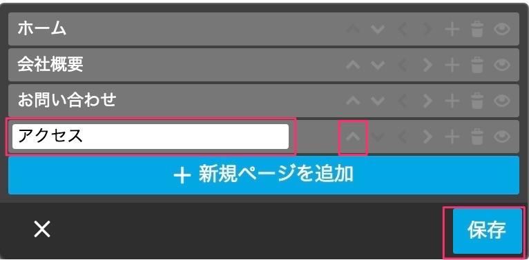 スクリーンショット_2015-12-07_17_37_50