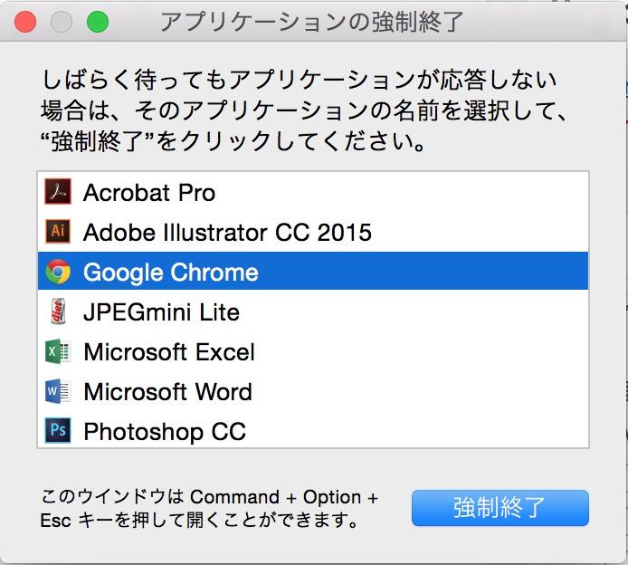 スクリーンショット 2015-12-05 0.41.22