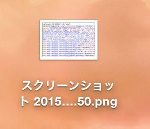 スクリーンショット 2015-12-04 23.54.36