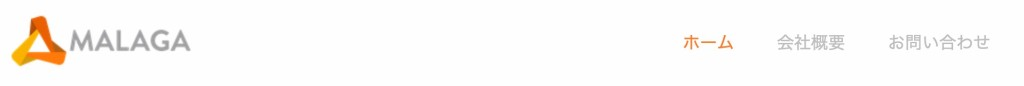 スクリーンショット 2015-12-07 17.37.06
