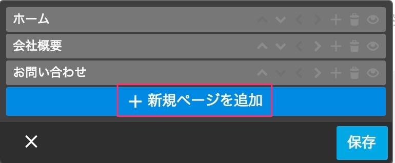 スクリーンショット_2015-12-07_17_37_23