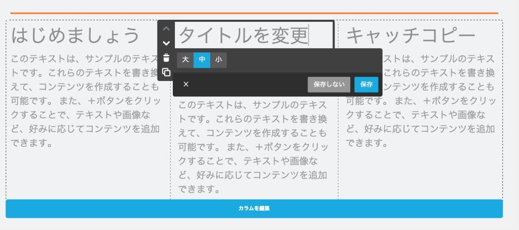 スクリーンショット 2015-12-07 17.36.28