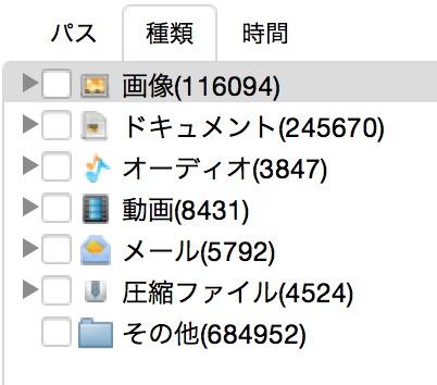 スクリーンショット 2016-01-08 18.20.28