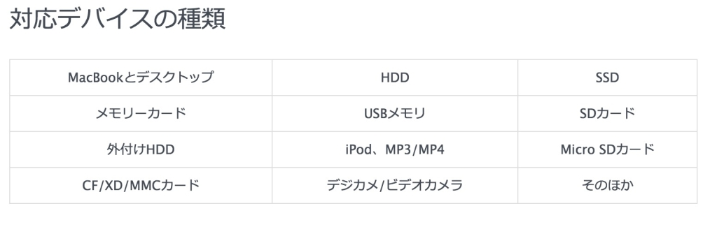 スクリーンショット 2016-01-08 18.51.52