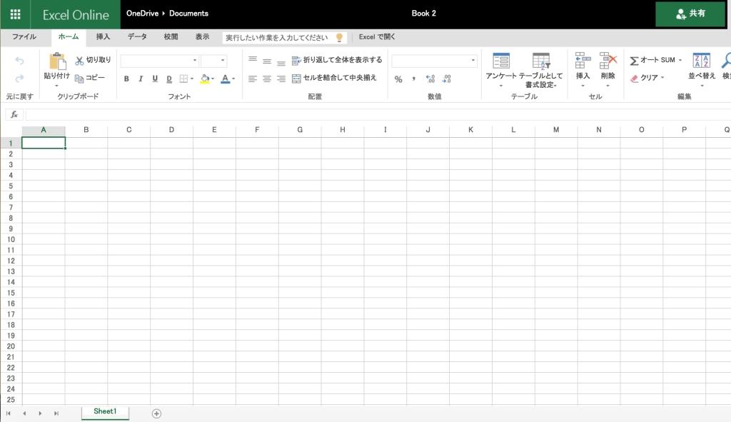 Excel Online5