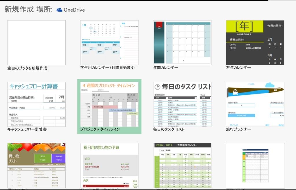 Excel Online4
