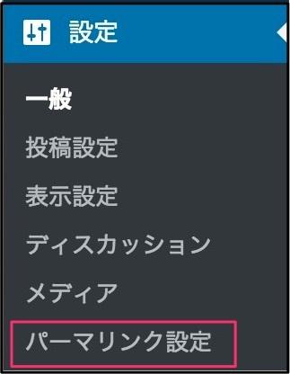 Error 404 File Not Found対処法1