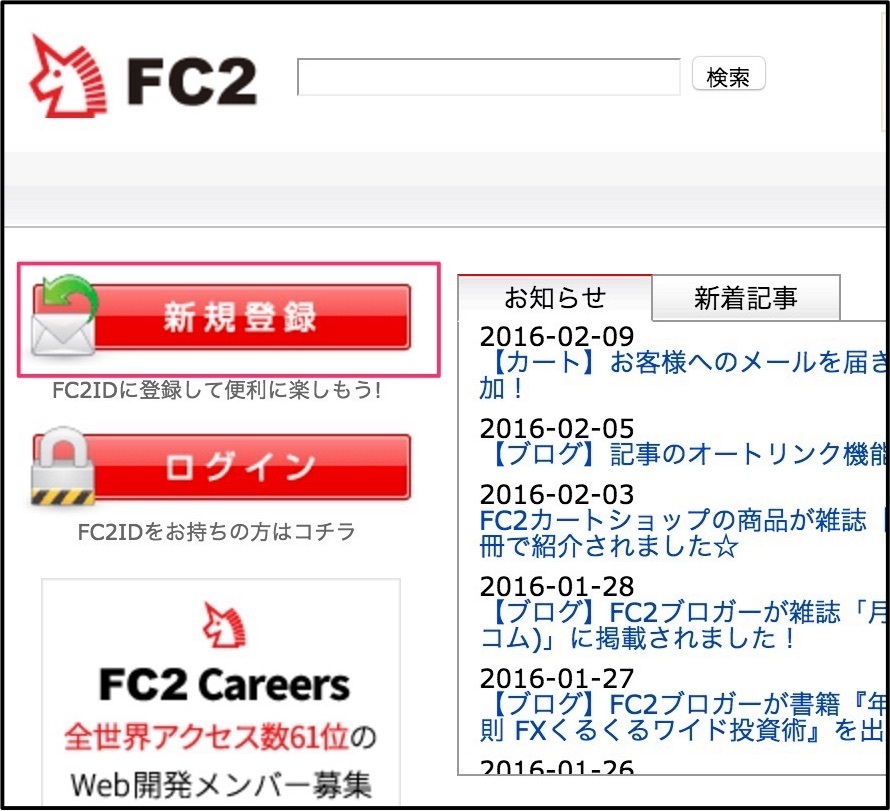 FC2_11