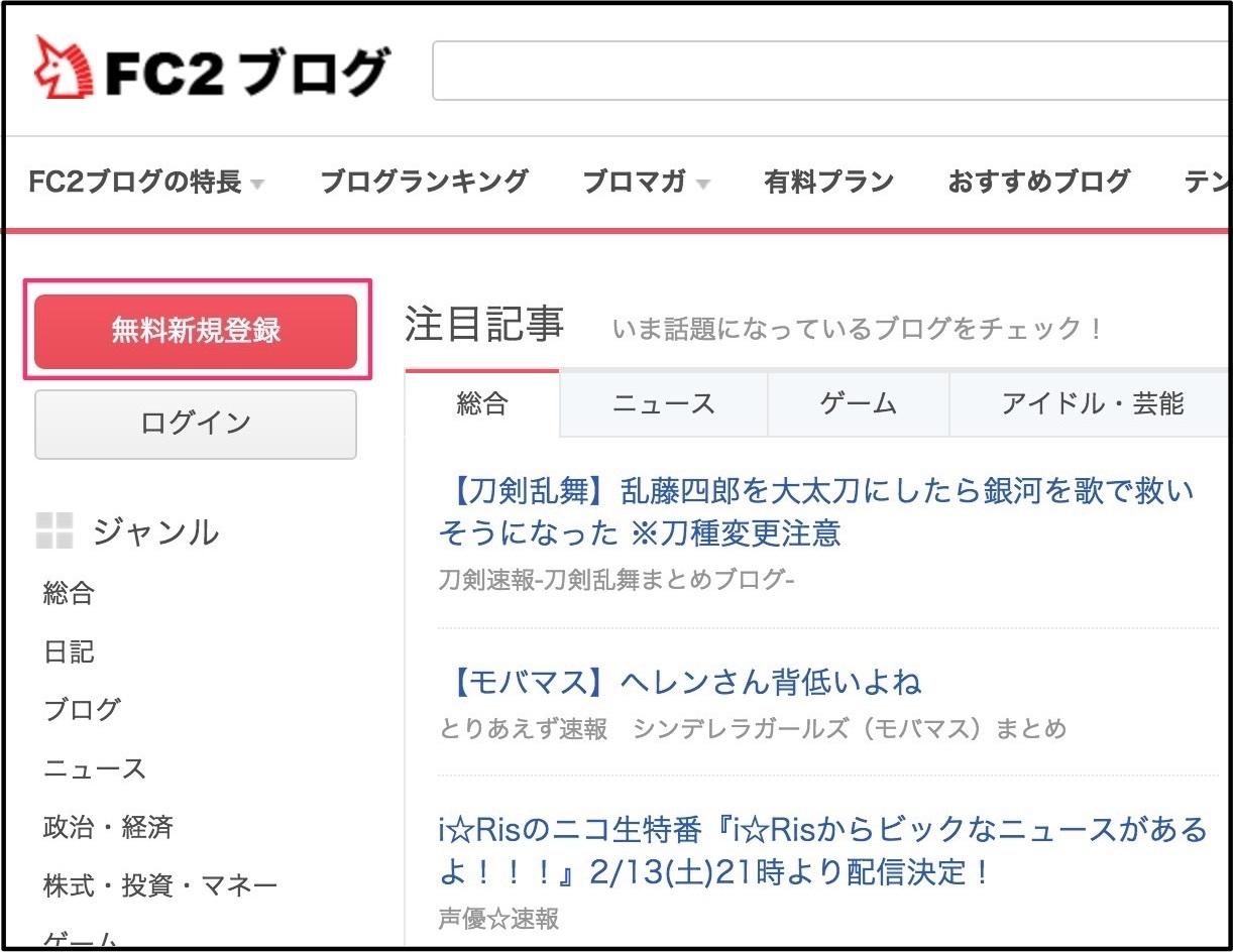 FC2_4
