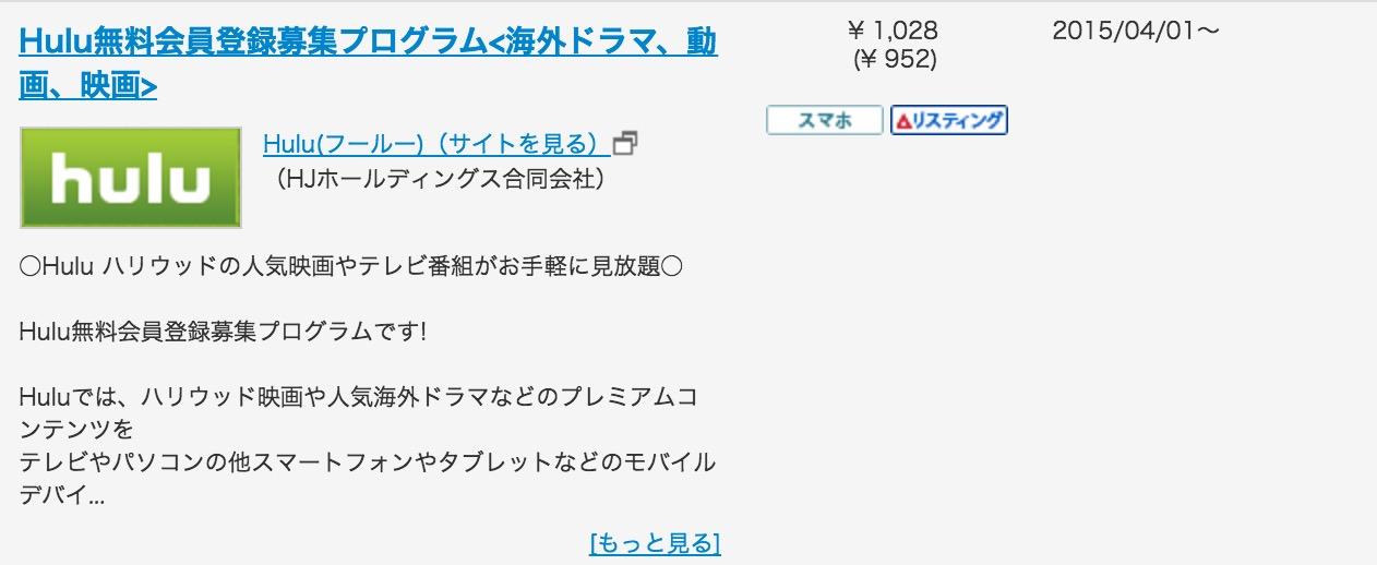 スクリーンショット 2016-02-11 4.08.12
