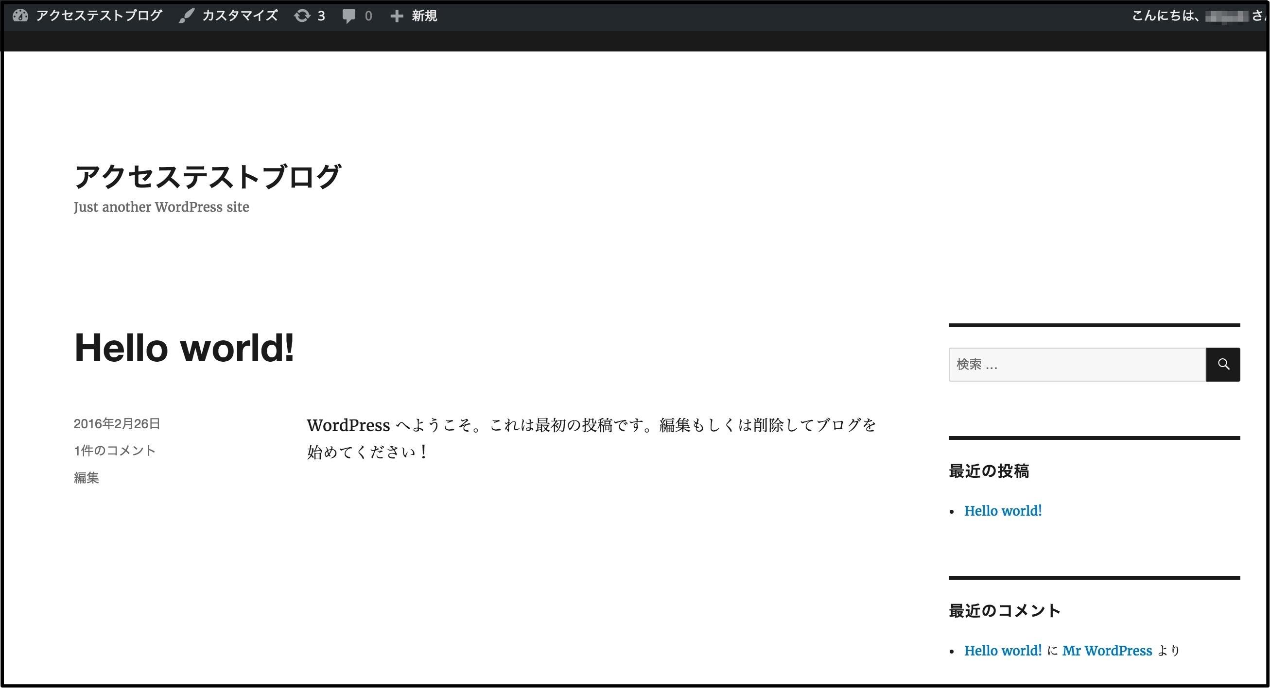 Wordpressをインストールする方法43
