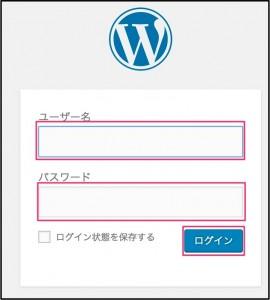 Wordpressをインストールする方法41