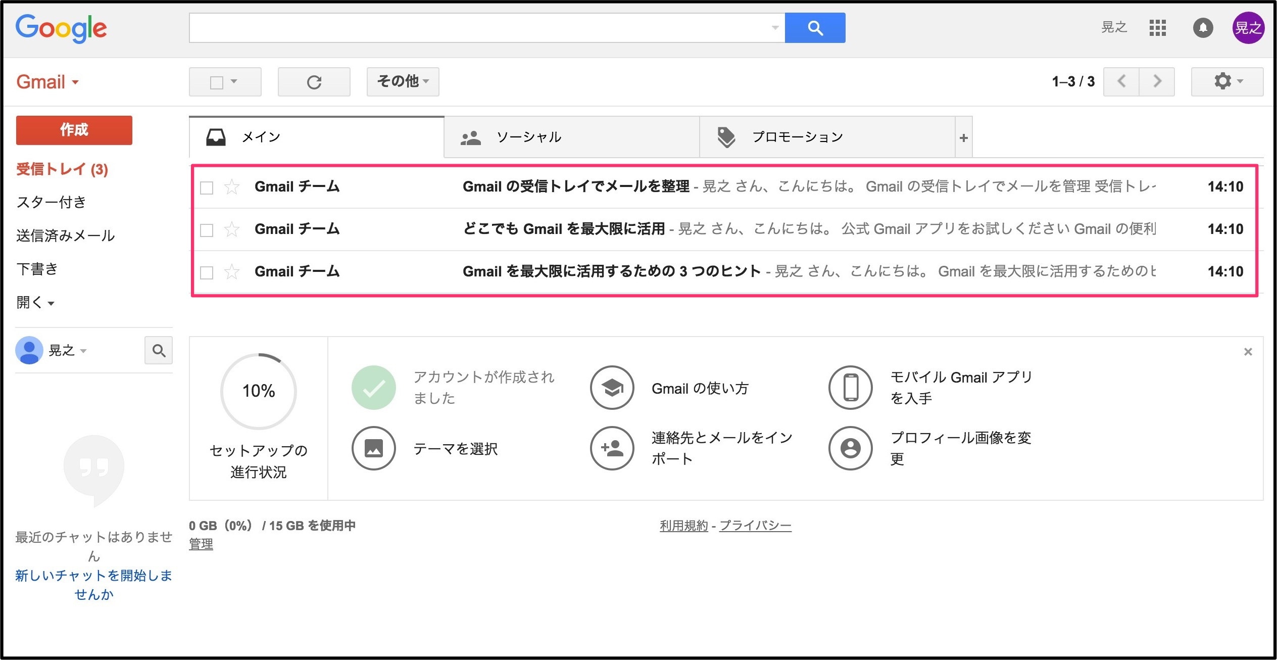 hot-to-gmail05