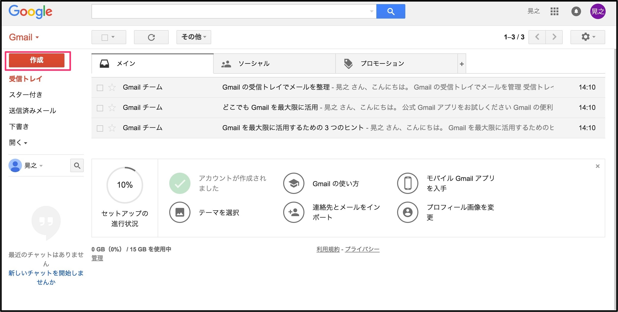 hot-to-gmail07