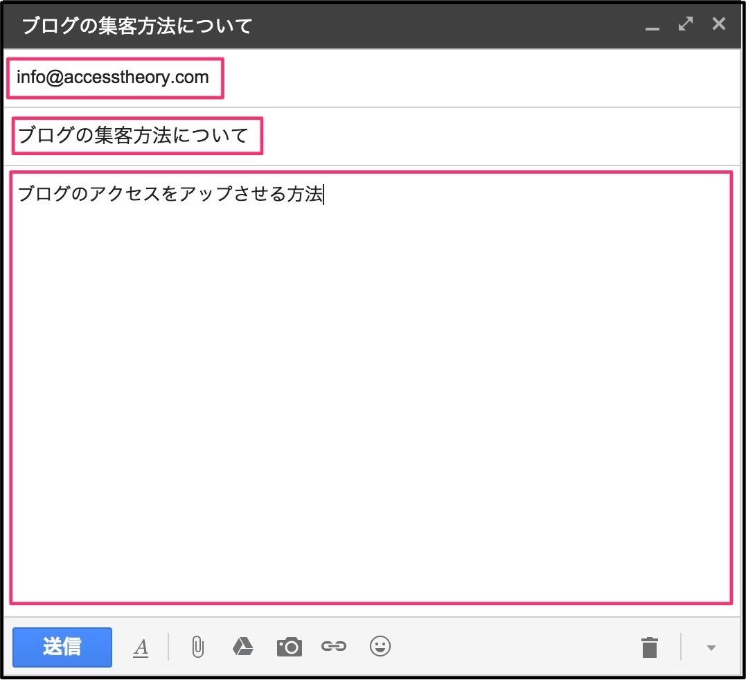 hot-to-gmail08