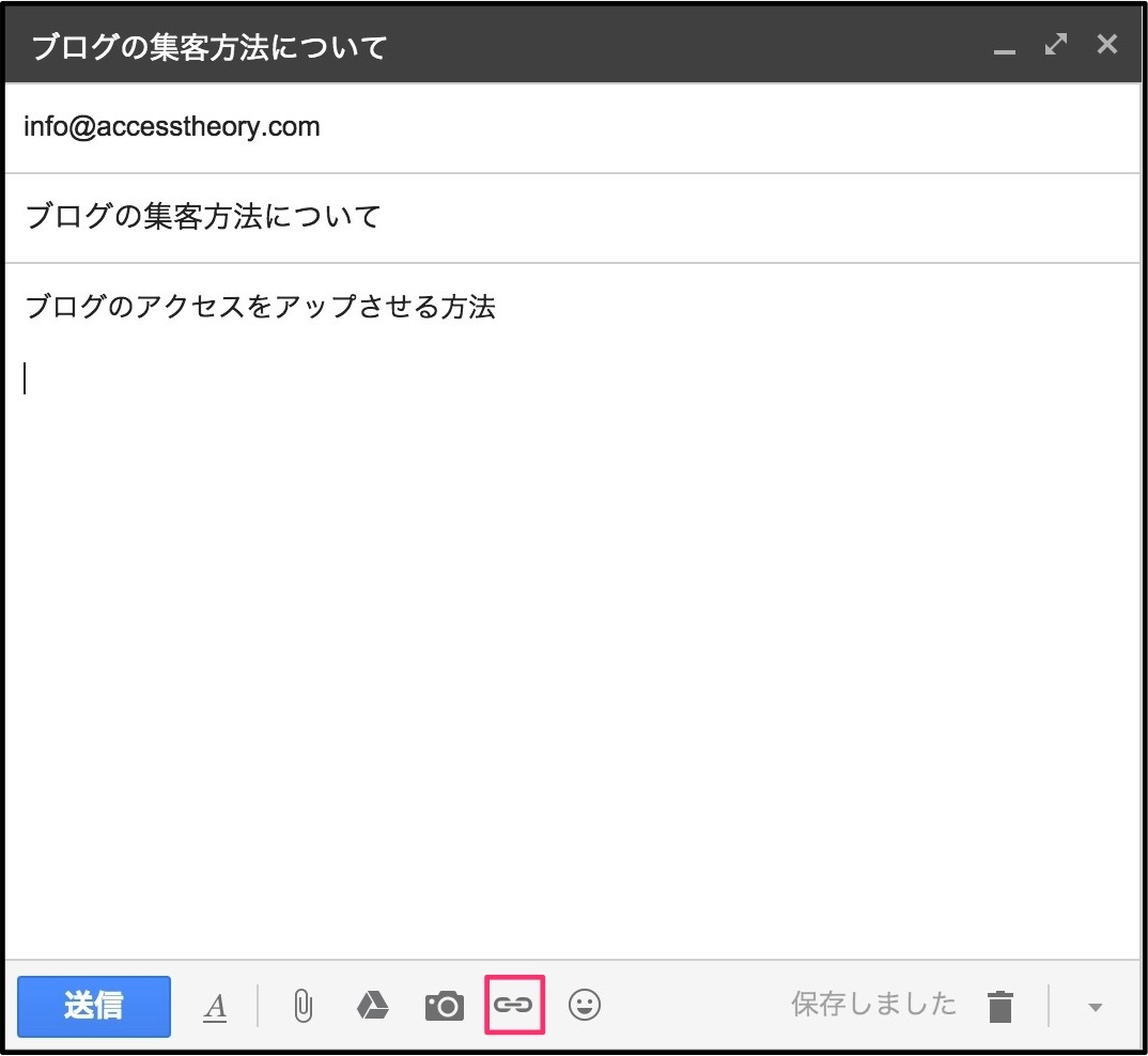 hot-to-gmail09