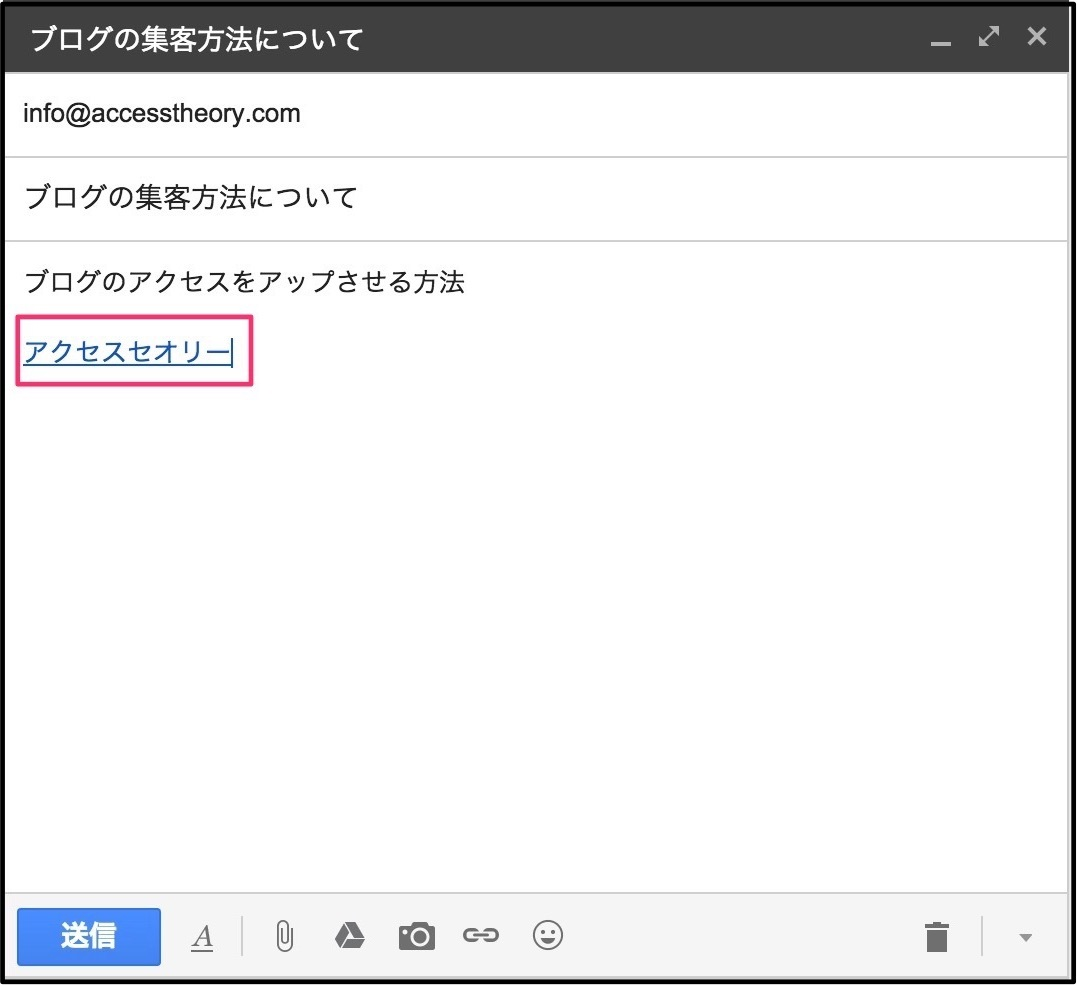 hot-to-gmail11