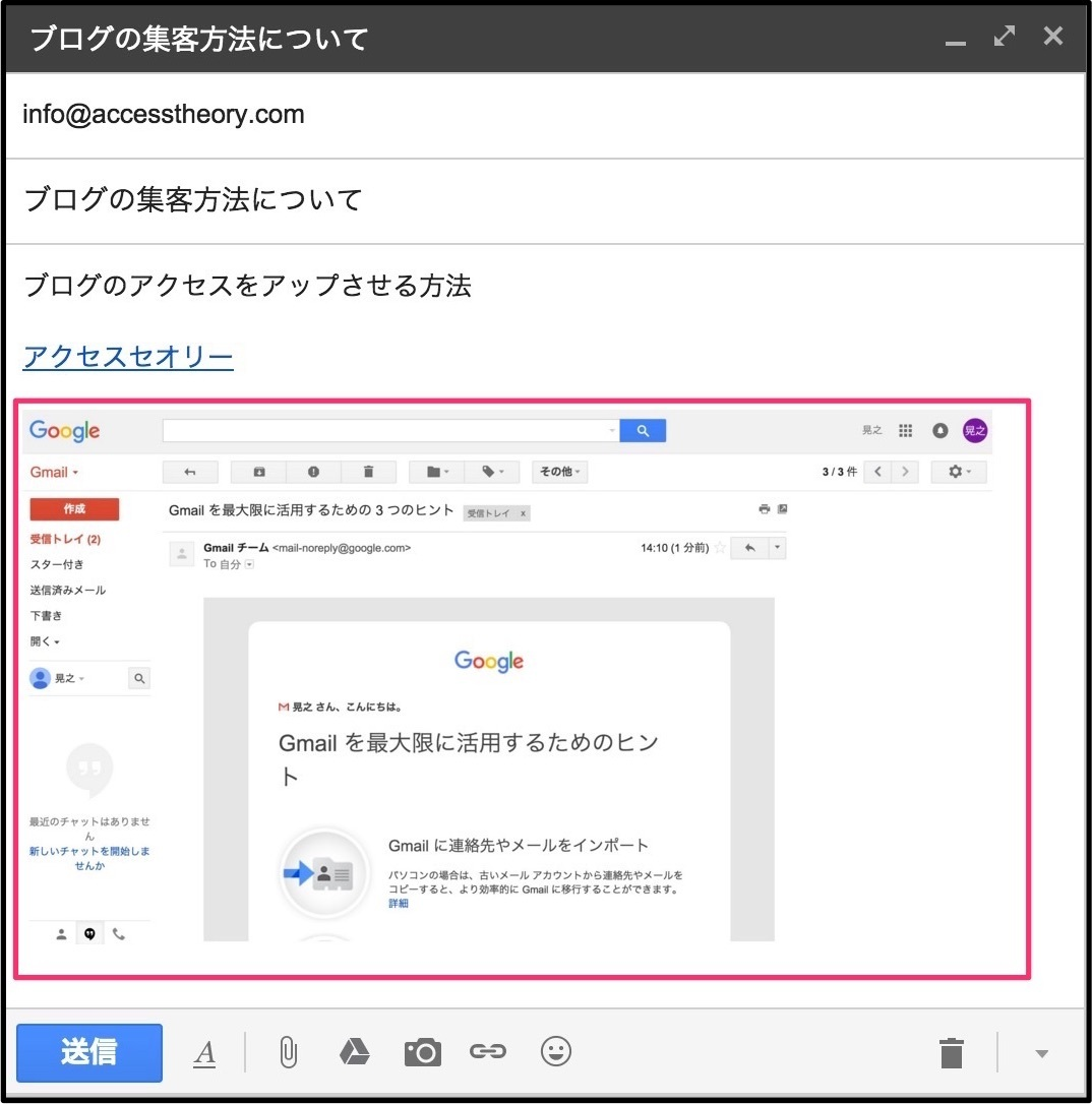 hot-to-gmail14