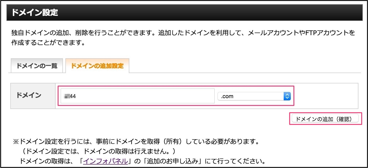 wordpress_lolipop_to_xserver6