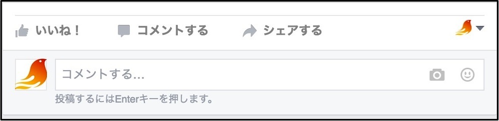 facebookメリット1