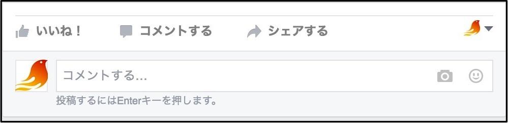 facebookメリット1
