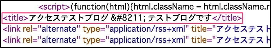 Wordpressサイトタイトル決め方6
