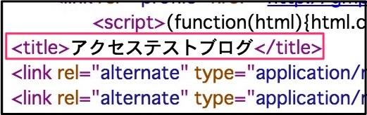 Wordpressサイトタイトル決め方5