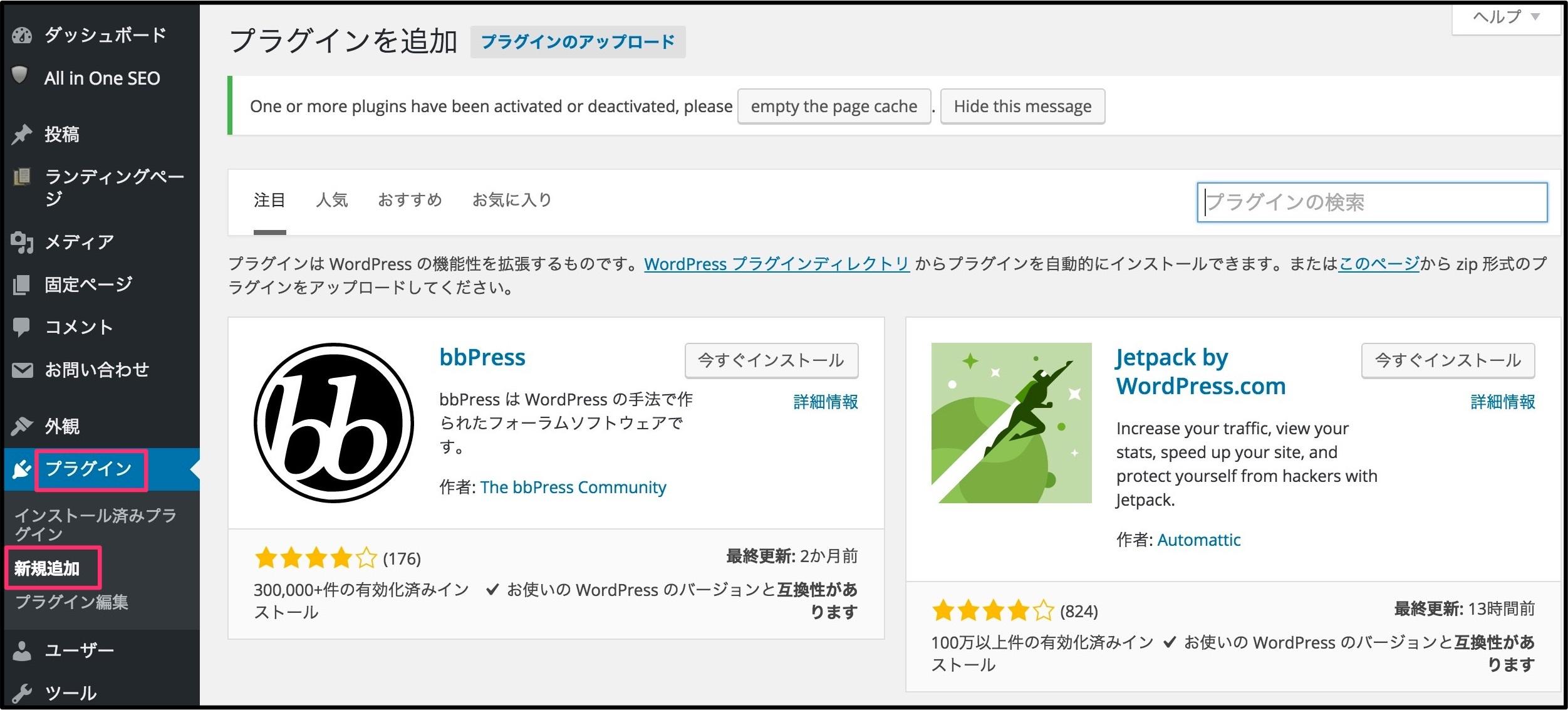 wordpress popular post1