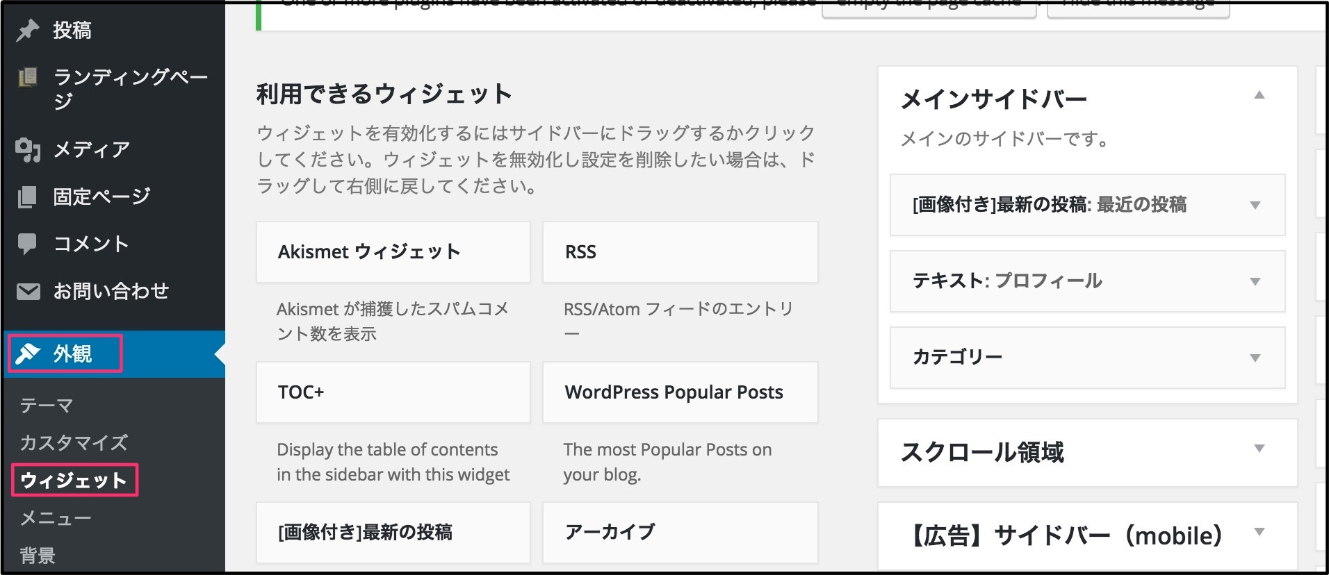 wordpress popular post4