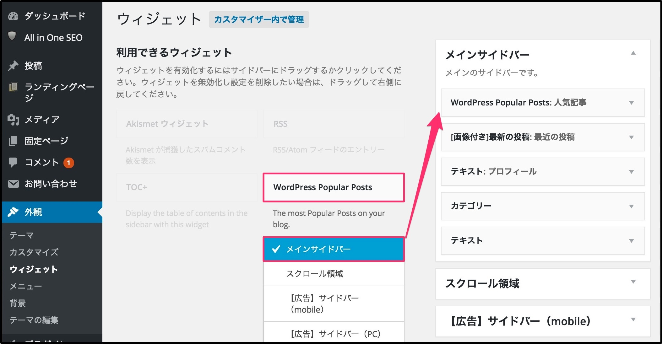 wordpress popular post5