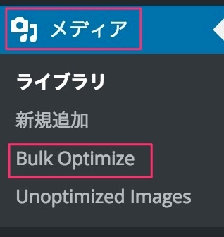 EWWW Image Optimizer7