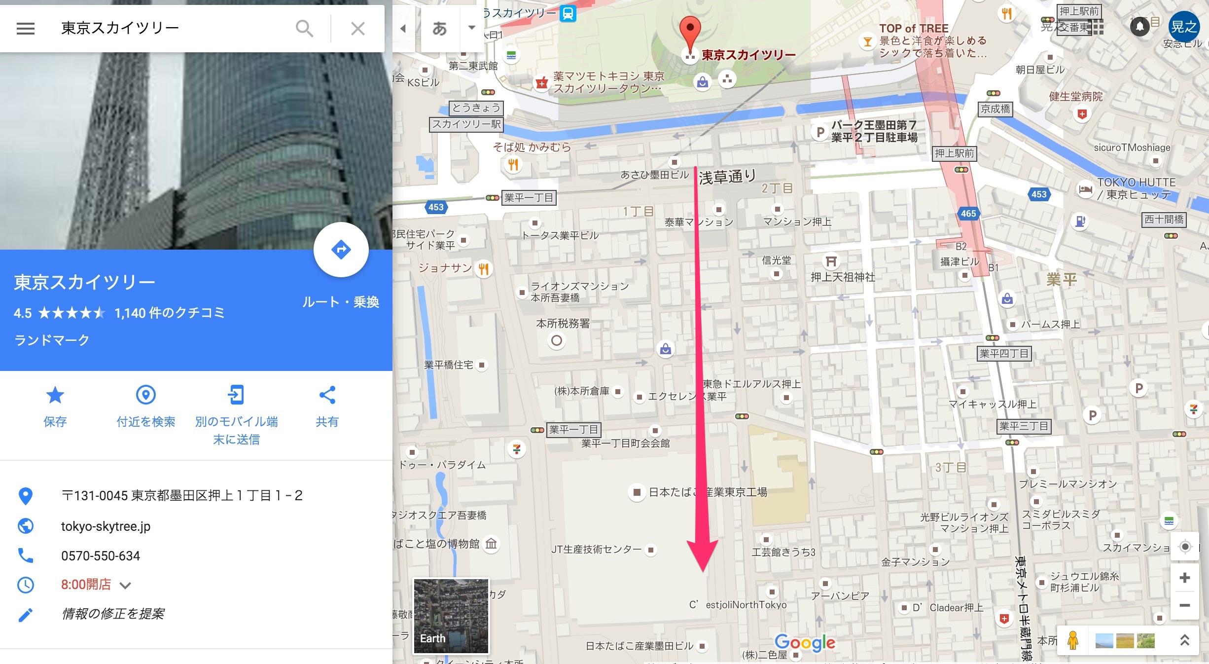 google mapの使い方6