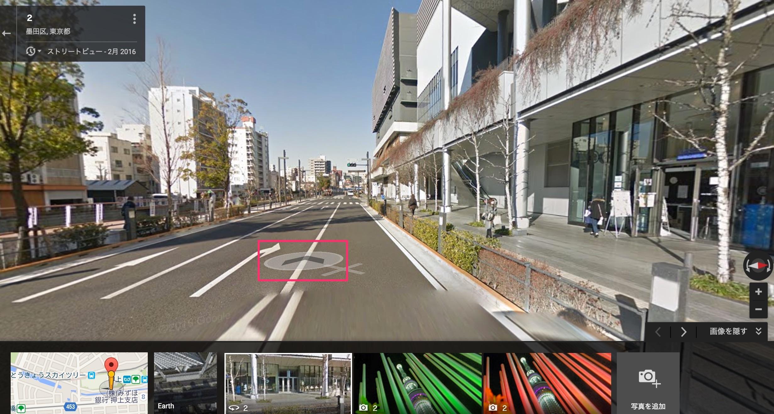 google mapの使い方10
