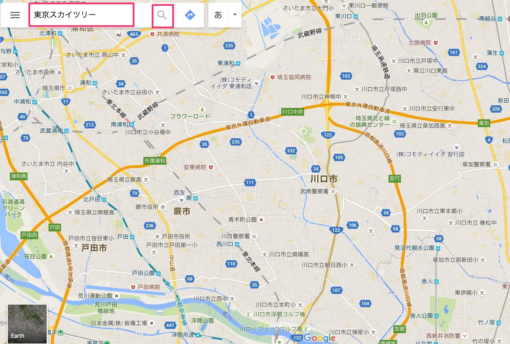 google mapの使い方2