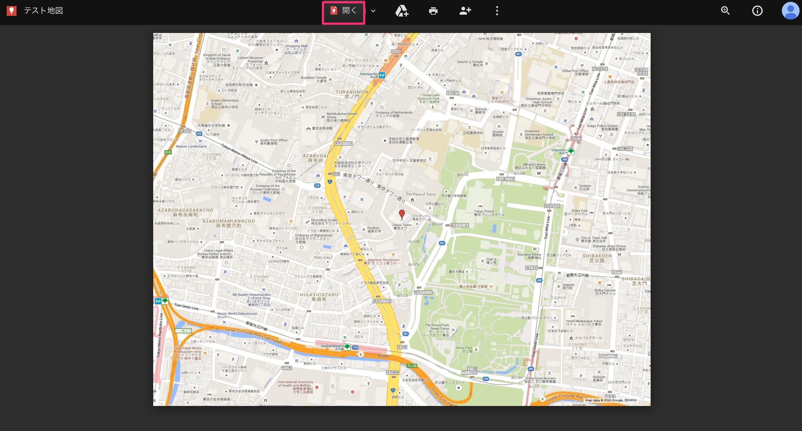 googlemapを共有7