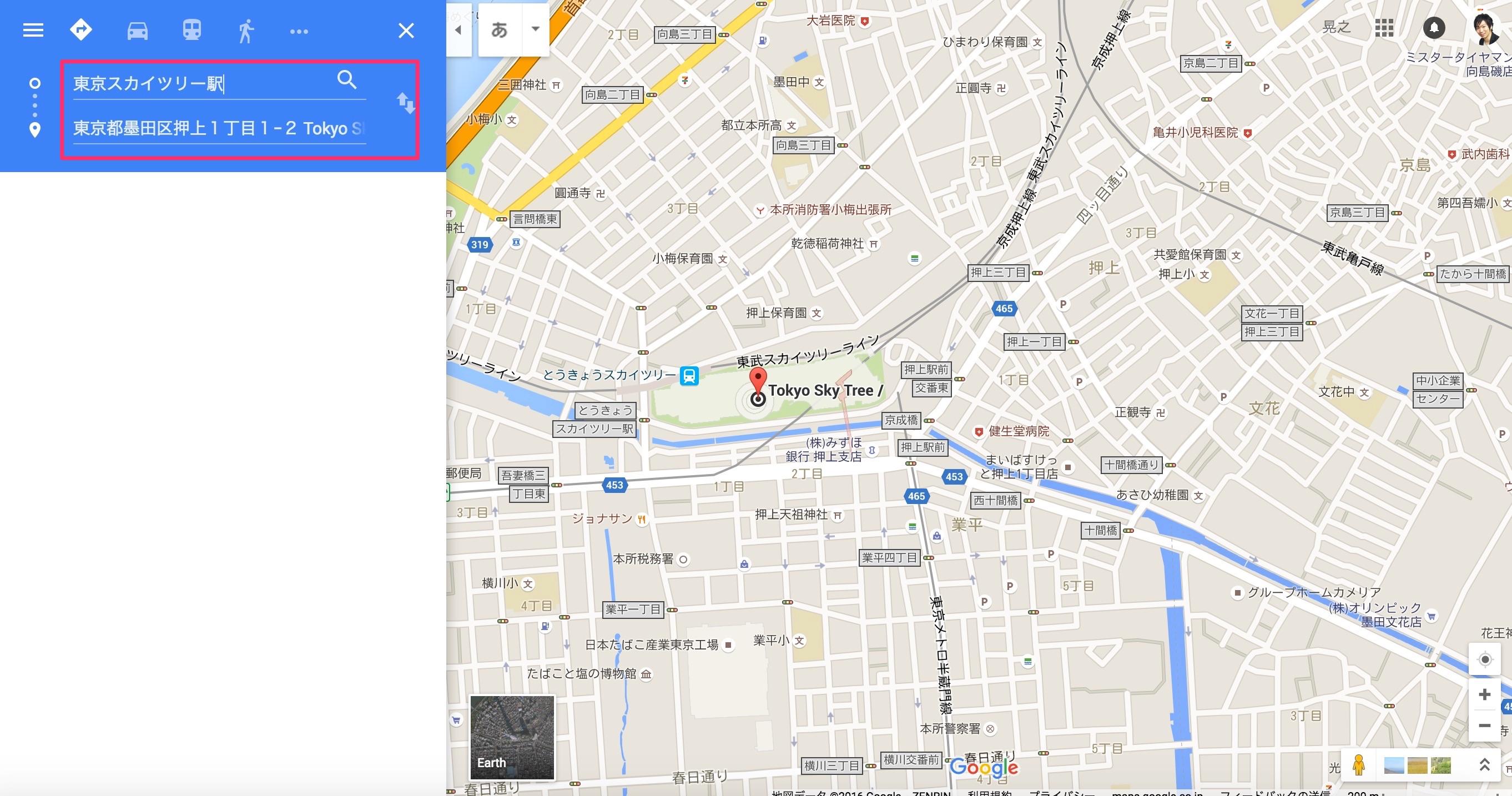 googlemap 埋め込み方法8