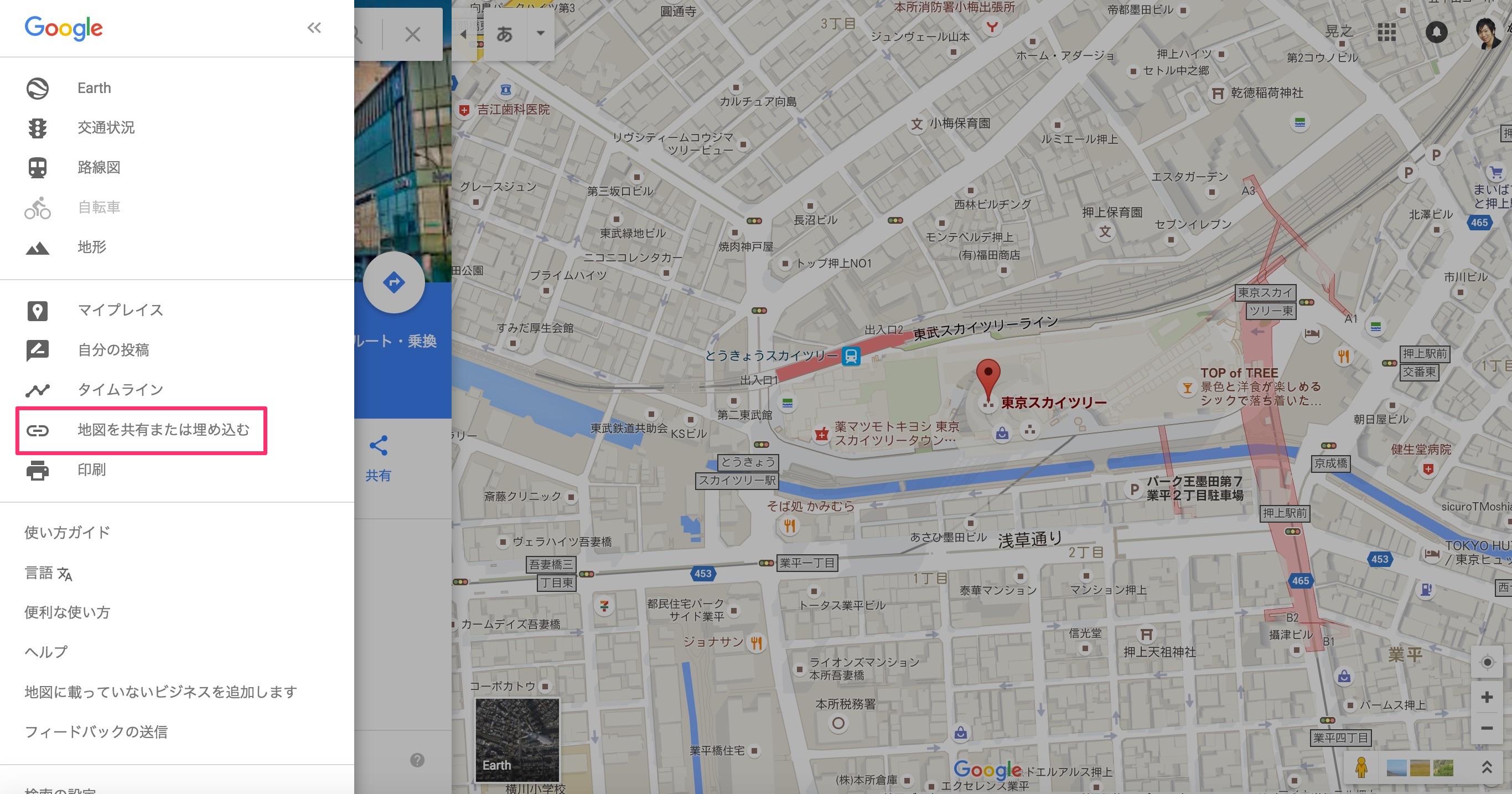 googlemap 埋め込み方法1