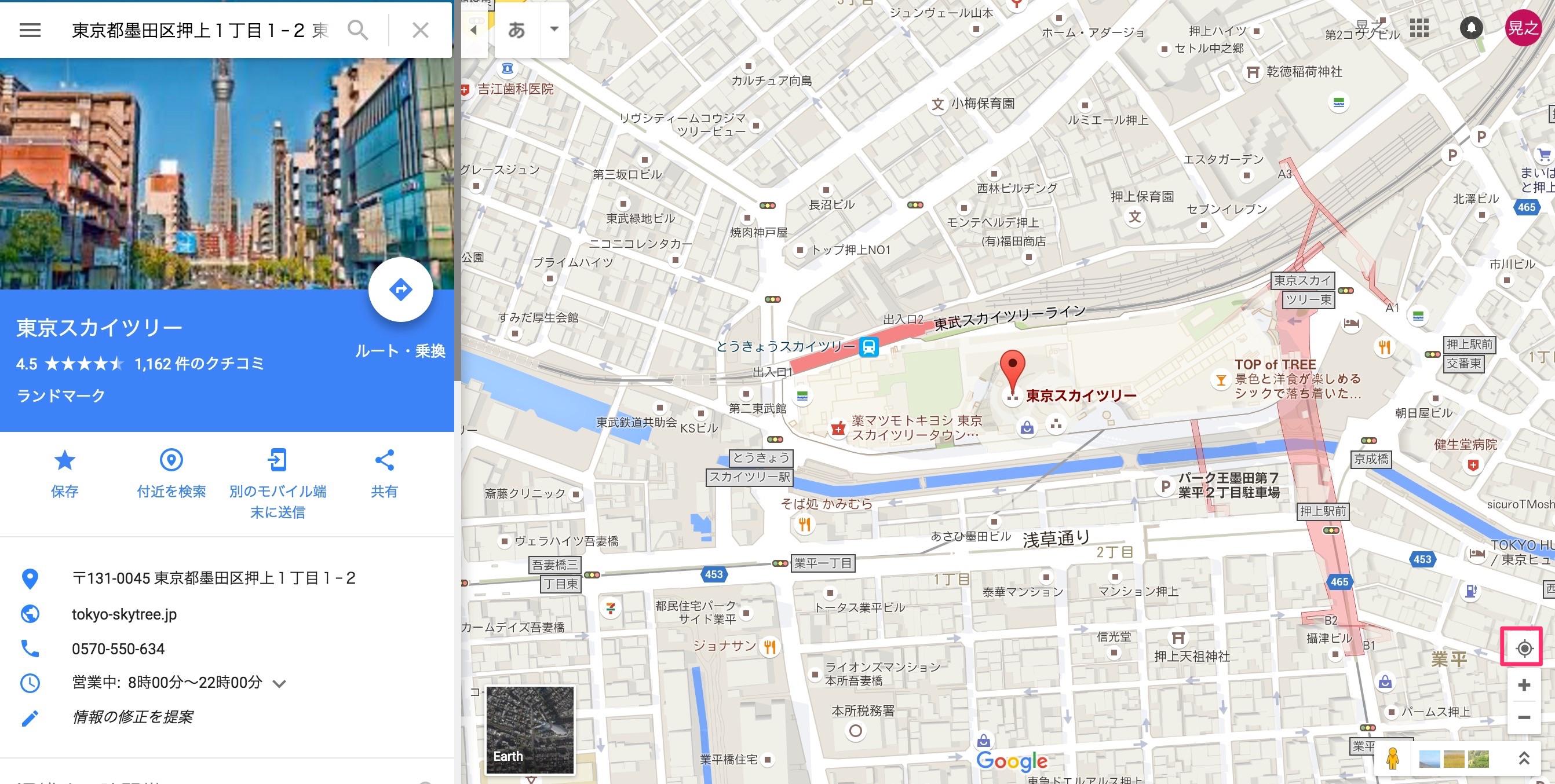 グーグルマップで現在地を探す
